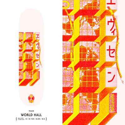 EVISEN / World Hall / 8 , 8.125 , 8.25 , 8.5