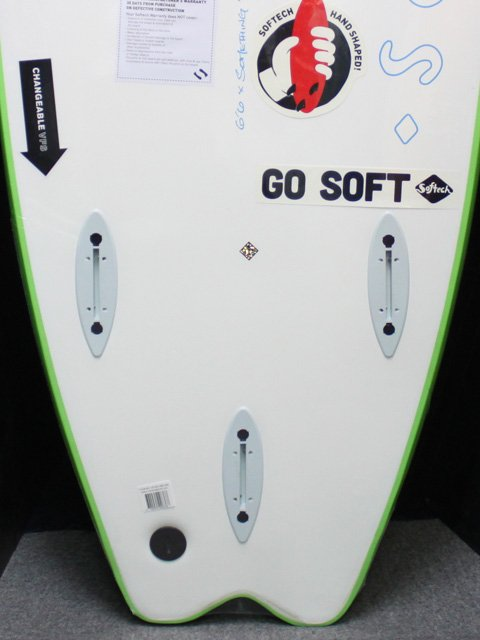 SOFTECH HANDSHAPE 6.6 Green