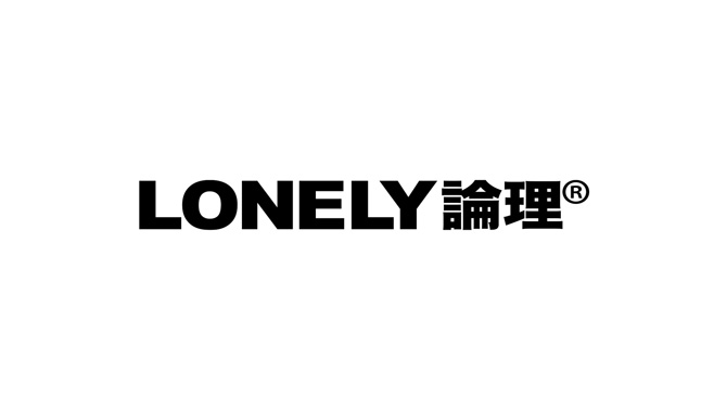 LONELY論理 通販