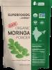 モリンガ 天然有機栽培(非加熱) たっぷり使える240グラム!