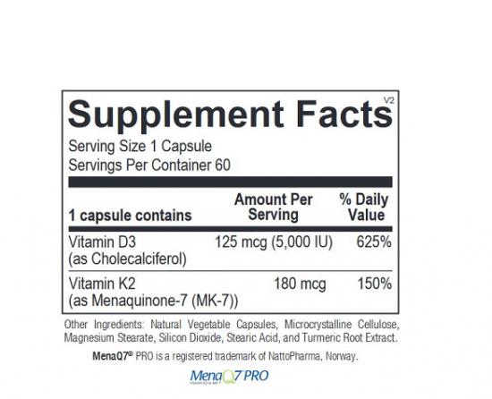 高活性ビタミンK2(MK-7)+高濃度ビタミンD3  [2]