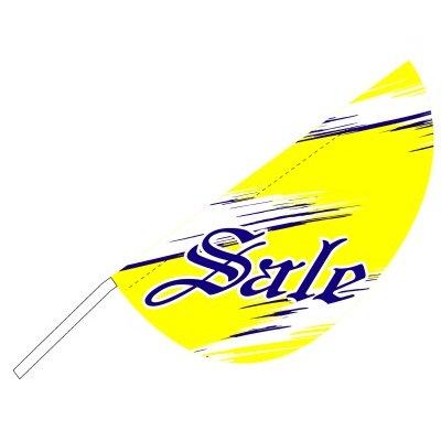 リーフフラッグ2(SALE)旗ポールセット イエロー/紺