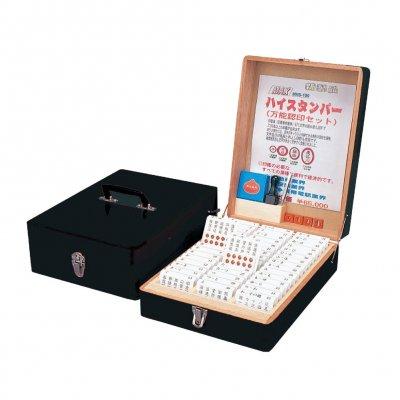ハイスタンパー(万能認印 印鑑)黒箱 フルセット