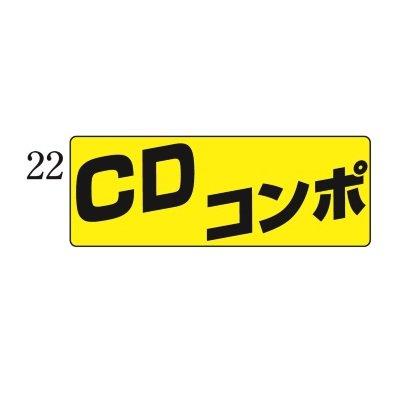 自転車の コンポ 自転車 ランク : ... プレート(小)22CDコンポ