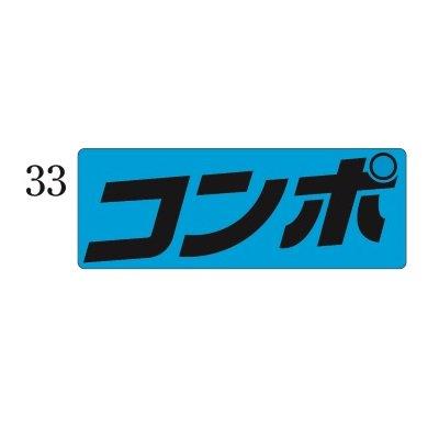 自転車の コンポ 自転車 ランク : ... プレート(小)33コンポ