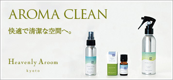 Heavenly Aroom AROMACLEAN