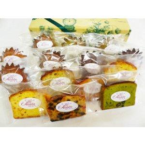 フィナンシェ&パウンドケーキ 14個入り (化粧箱付き) お誕生日やお祝いにもオススメ♪