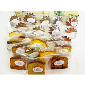 フィナンシェ&パウンドケーキ 20個入り (化粧箱付き) お誕生日やお祝いにもオススメ♪