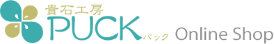 貴石工房パックOnline Shop|ハンドメイド天然石アクセサリー