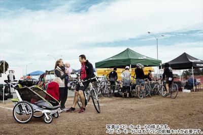 【レンタル2000円/日】スーリー・チャリオット・クーガ1+サイクリング(色:レッド)<Thule Chariot Cougar1+Cycle> + ストローラー(前輪)付き=ベビーカーOK★1人乗り【画像2】
