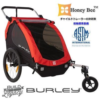 【レンタル2500円/日から】Burley Trailer レンタル。購入を前提としない、日貸しレンタルです。ご成約後キャッシュバック制度はありません。