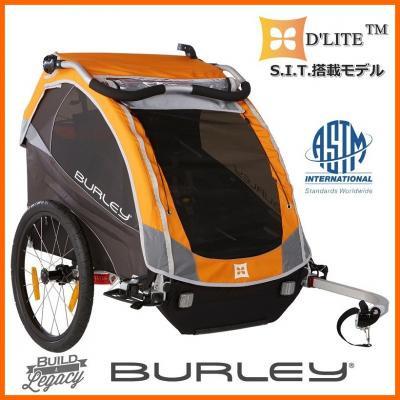【レンタル2500円/日から】Burley Trailer レンタル。購入を前提としない、日貸しレンタルです。ご成約後キャッシュバック制度はありません。【画像3】