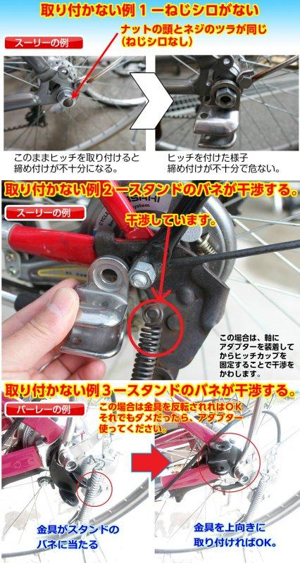 【即納】THULE用ナット締め車軸アダプター3/8