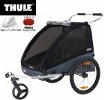【10月入荷】コースター・XT<Thule Coaster XT>防水カバー付雨天対応 チャイルドトレーラー お子様1歳から7歳 二人乗り 身長115cm 積載45kg LEDライト 前輪付属