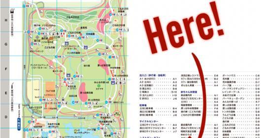 2018年9月16日:昭和記念公園にて大試乗会のお知らせ【画像3】