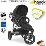 【即納】ドイツの名門ハウク・ラピッド3R<HAUCK RAPID3R> 高級ベビーカー 片手折畳 オールテレーン・ホイール リクライニング 積載25kg カラー:チャコール