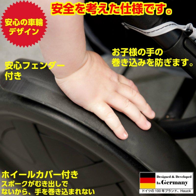 【即納】ドイツの名門ハウク・フリーライダー<HAUCK FREERIDER> 二人乗り 双子 年子 ベビーカー おしゃれ 多機能 縦型 体重15kgまで カラー:ブラック【画像3】