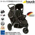 ベビーカー  【即納】ドイツの名門ハウク・フリーライダー<HAUCK FREERIDER> 二人乗り 双子 年子 ベビーカー おしゃれ 多機能 縦型 体重15kgまで カラー:ブラック