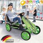 キックバイク、乗用玩具、こどもおもちゃ  【即納】ドイツの名門ハウク・スピードスター・ゴーカート<Hauck Speedster Pedal Go Kart> 機敏な操作 頑丈なフレーム EVA10インチのグリップ:グリーン
