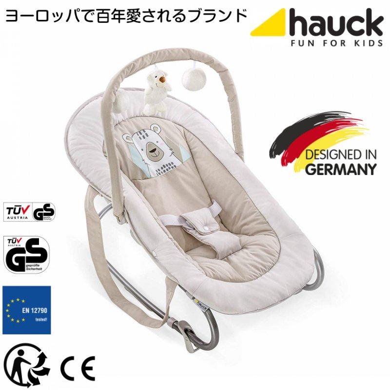 【即納】ドイツの名門ハウク・バンジーデラックス<Bungee Deluxe>バウンサー 新生児 ゆらゆら ハイローチェア  ベビーベッド 色フレンド