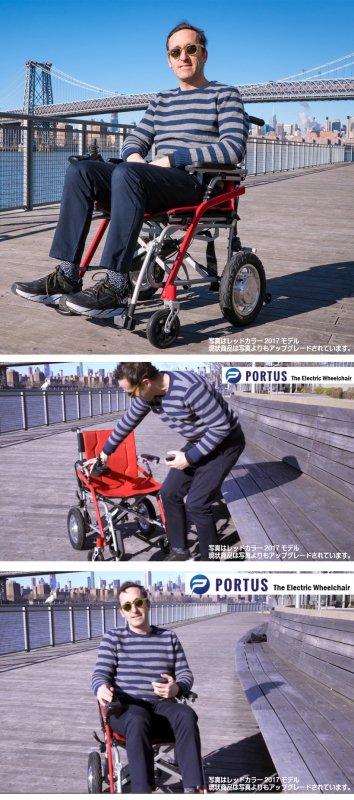 【即納】ポルタス・ハイブリッド・ライト 電動車椅子 ブラシレスモーター リチウムイオン電池 マグネシウム  軽量  ブラック【画像4】
