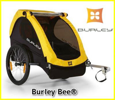 【1週間レンタル】けん引専用Burley Bee&reg2015日本市場対応・最軽量8.0Kg・剛性フレーム、安心・安全-(返送お客様負担、キャッシュバック優遇あり)