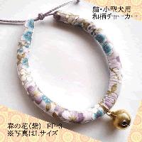 和柄チョーカー(首輪)FP-3春の花・紫 猫・小型犬用