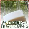 犬の石けん シラカバ樹液≪Lサイズ≫北海道の手作り無添加