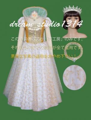 ★シャイニング 白雪姫!