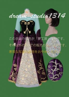 ★フェアリーテイルドール・オーロラ姫!