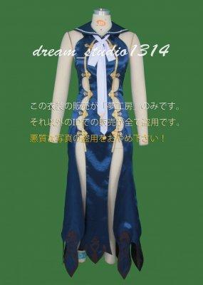★シノアリス・SiNoAlice風人魚姫!