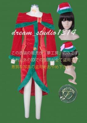 ★パーフェクトクリスマス・クラリス!