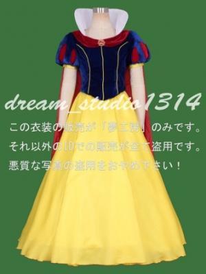 ★ディズニー♪白雪姫♪