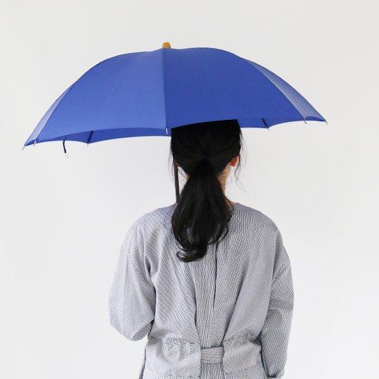 Atelier D'antan | アンブレラ Blue | A242171FU010