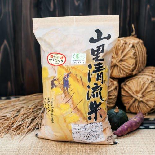有機栽培米 15kg