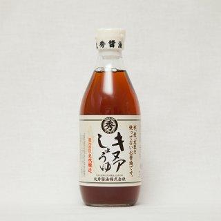 丸秀醤油  キヌア醤油  360ml