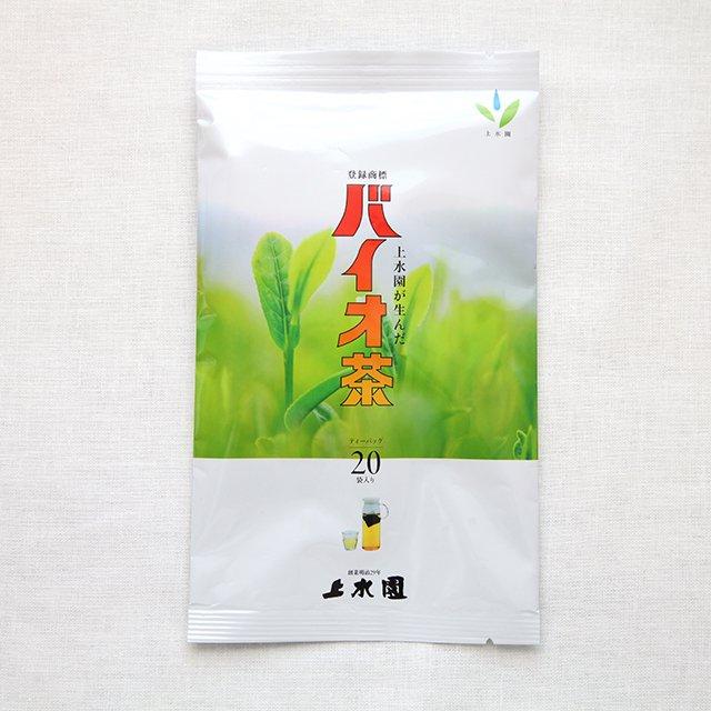 上水園  バイオ茶 水出し  60g (3g×20pc)