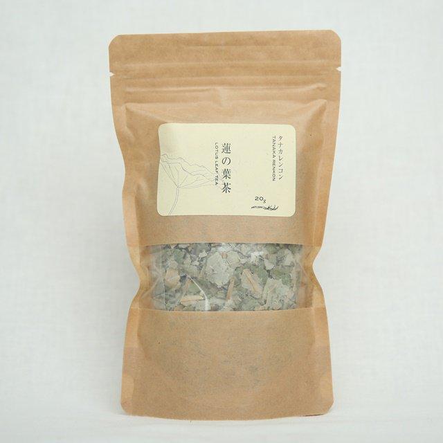 タナカレンコン  ハスの葉茶  20g