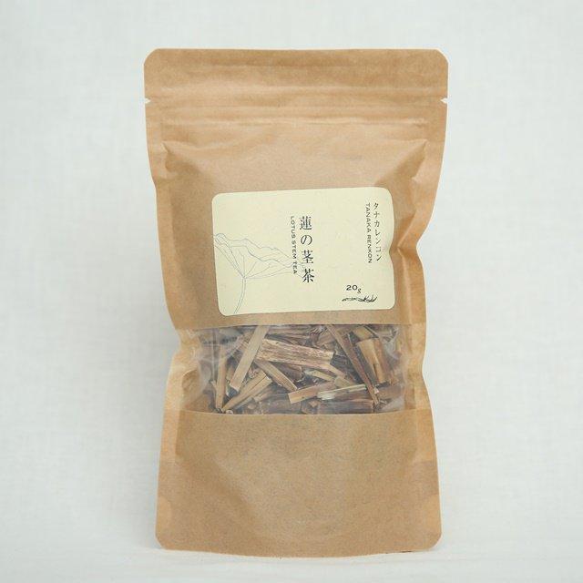 タナカレンコン  ハスの茎茶  20g