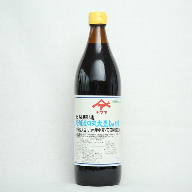 松合食品  天然醸造九州淡口丸大豆しょうゆ  900ml