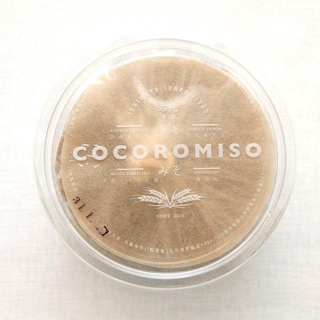 石元淳平醸造  ココロミソ  500g