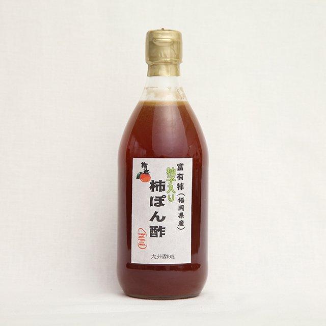 九州酢造 <br>柿ポン酢<br>360ml