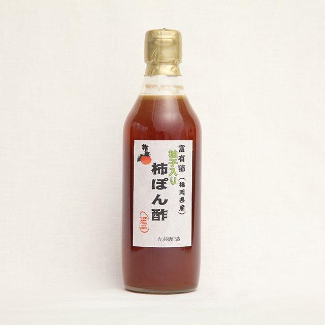 九州酢造 <br>柿ポン酢<br>500ml