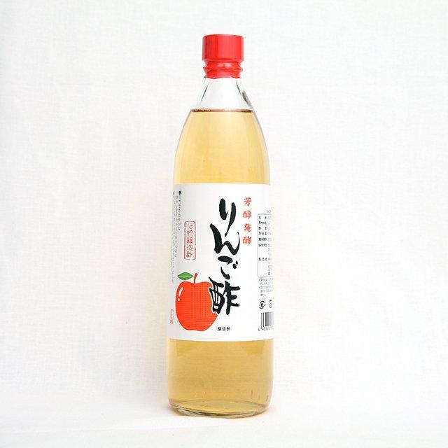 九州酢造<br>りんご酢<br>900ml