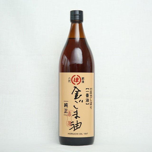 堀内製油<br>金ごま油<br>825g