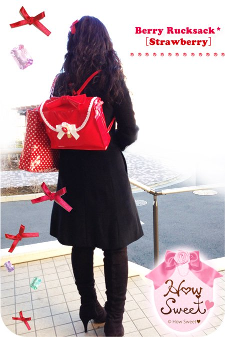 【HowSweet*】Berry Rucksack*[Strawberry]・リュックの着画