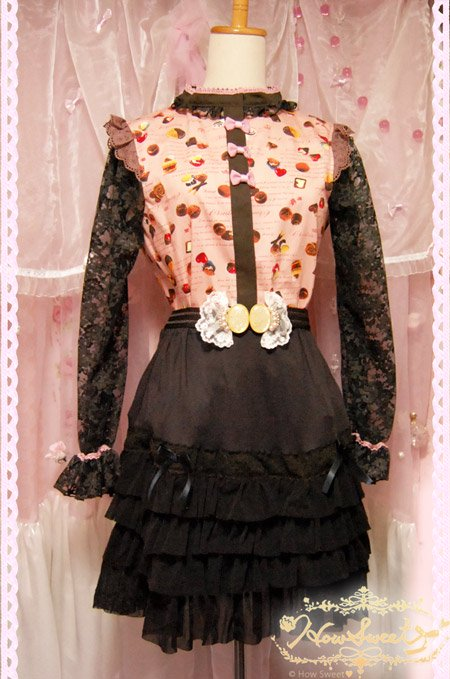 Tiered Tulle Skirt*[DBr]-HowSweet-コーデ1