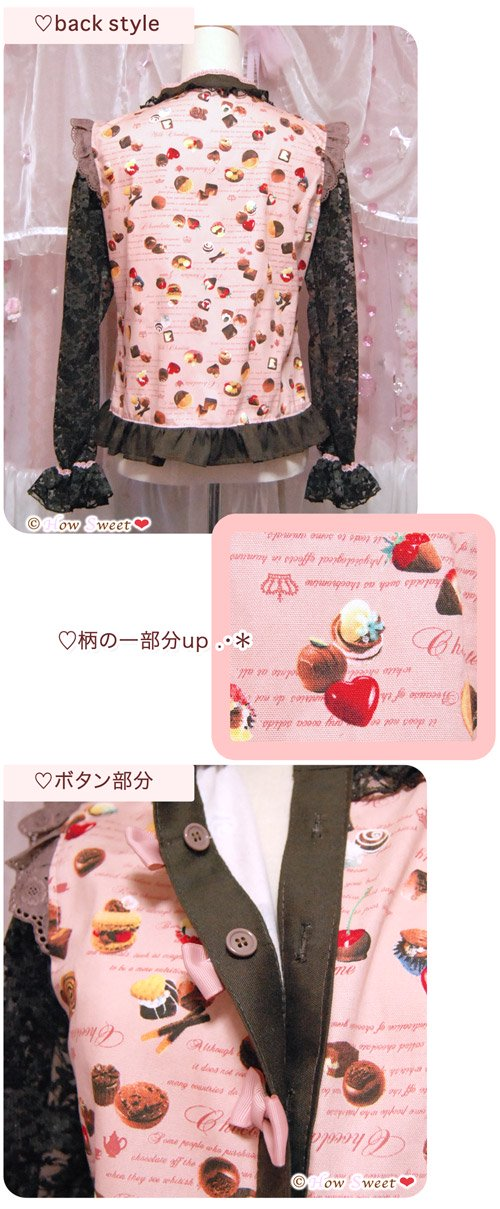 HowSweet*Chocolate Sweets Tops*[pink]-ブラウス詳細