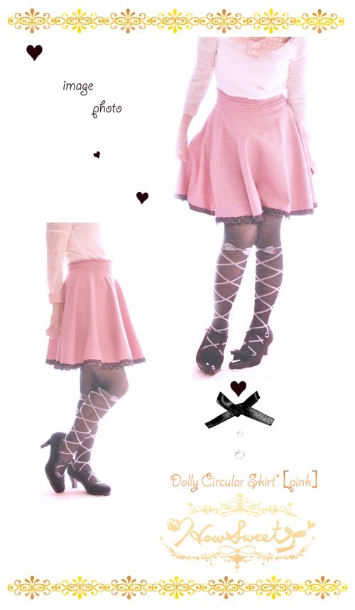 【HowSweet*】Dolly Circular Skirt*-HowSweet-コーデ2