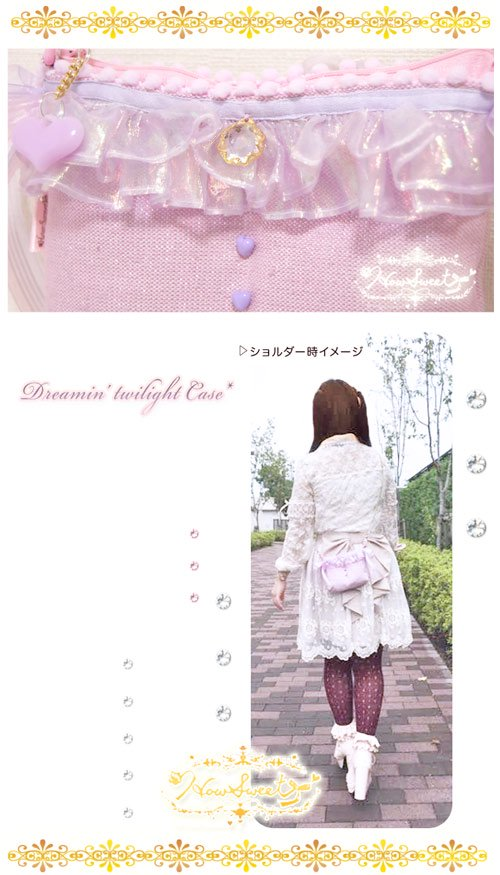 【How Sweet*】Dreamin' twilight Case*アップと着用イメージ